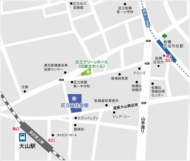 「板橋区立グリーンホール」アクセスマップ